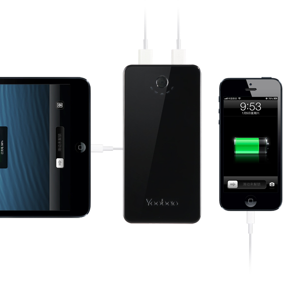 power-bank-yoobao-15600-mah-3