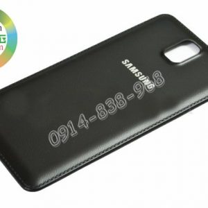 nap-lung-samsung-galaxy-note-3-samsung-n900-back-cover-01 (1)