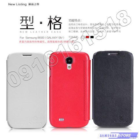 Bao da cho Samsung Galaxy S Duos S7562 hiệu Nilkin