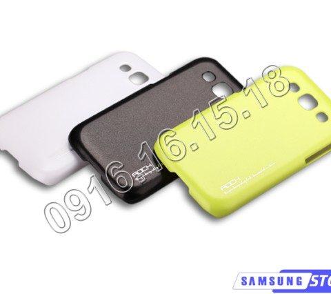 Ốp lưng cho điện thoại Samsung Galaxy Win hiệu Rock
