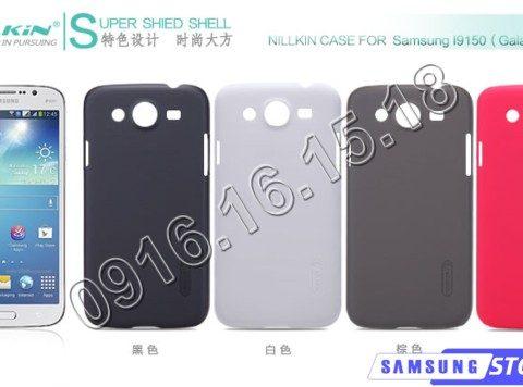 Ốp lưng Samsung Galaxy Mega 5.8 hiệu Nillkin