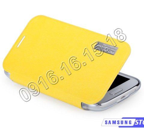 Bao da cho điện thoại Samsung Galaxy Win i8852 hiệu Rock