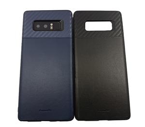 Ốp lưng da Samsung Note 8 chính hãng I-smile