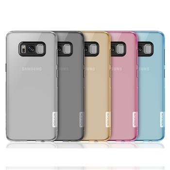 Ốp lưng Galaxy A8 2018 Silicon hiệu Nillkin