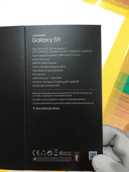 Vỏ hộp Galaxy S9 tiết lộ đôi nét về cấu hình máy