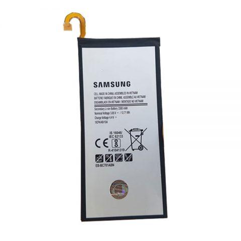 Pin Galaxy J7 Plus chính hãng